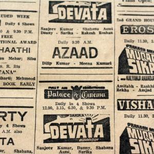 City List – Old Cinemas, Around Town