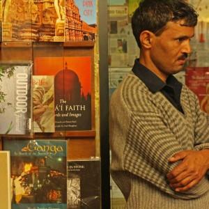 Mission Delhi - Sohan Singh, The Book Shop