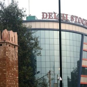 City Monument - Turkman Gate, Asaf Ali Road