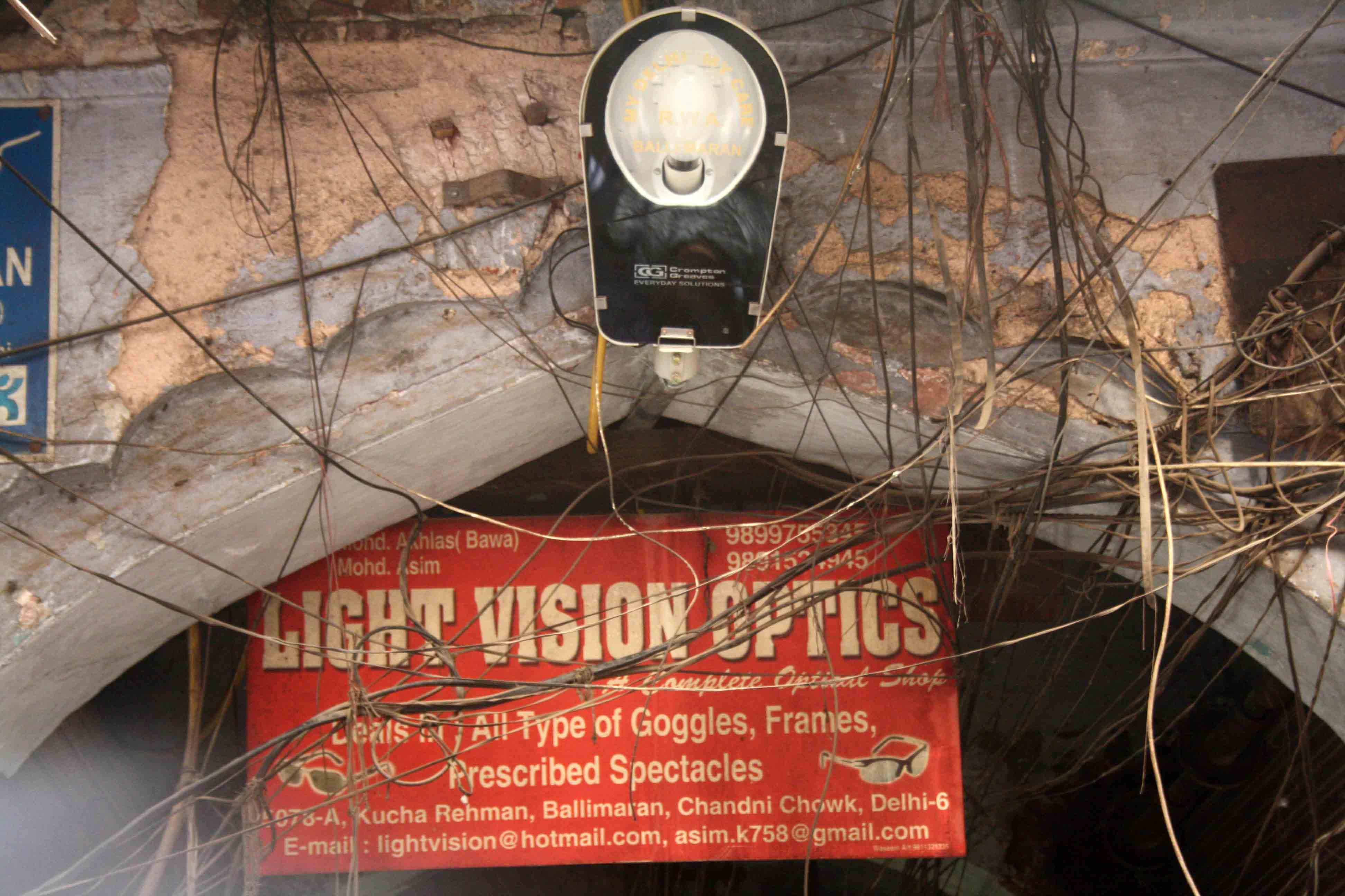 Atget's Corner – 521-525, Delhi Photos