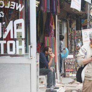 Atget's Corner – 621-625, Delhi Photos