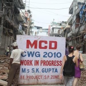 Atget's Corner – 676-680, Delhi Photos