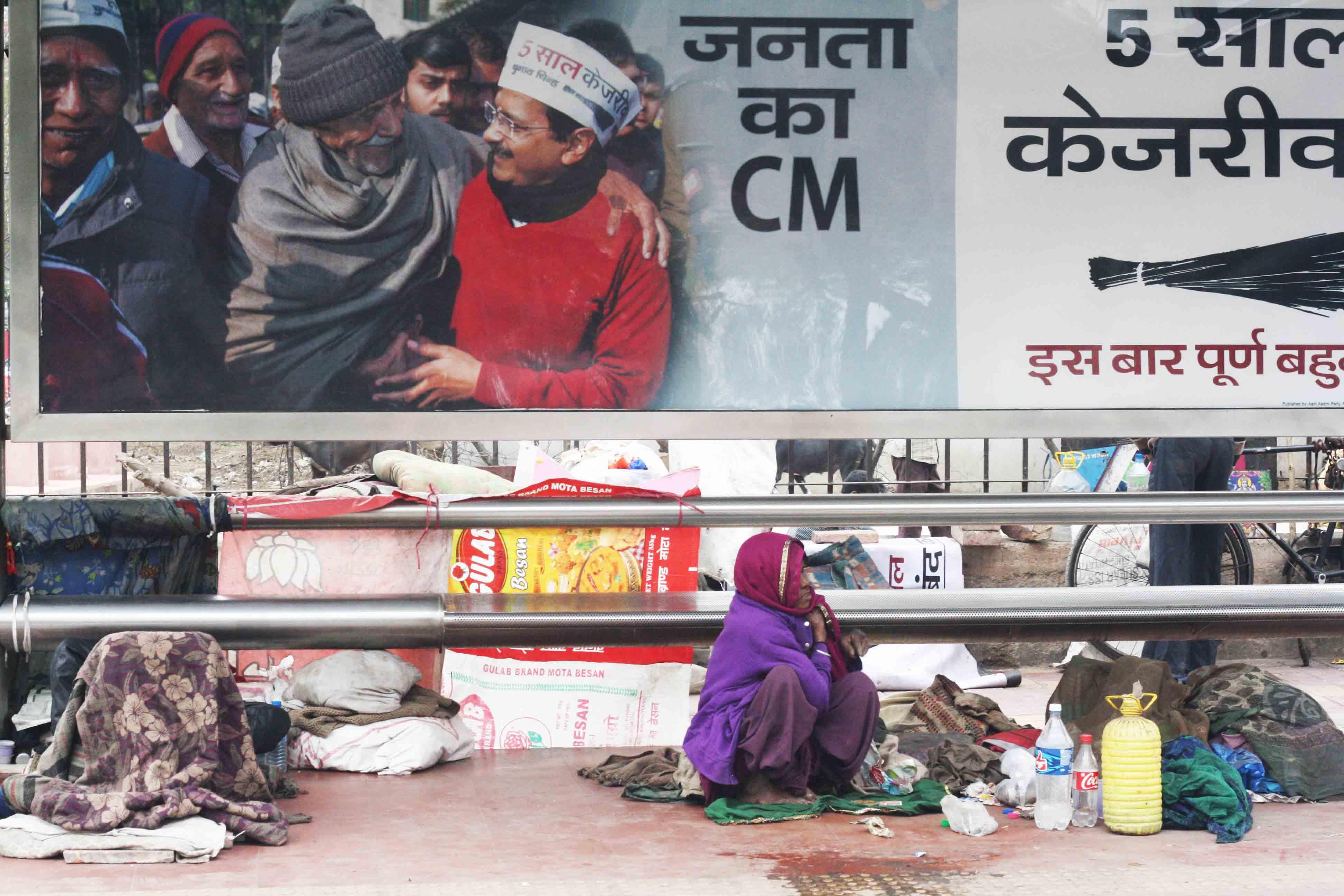 Atget's Corner – 701-705, Delhi Photos