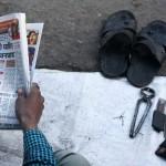 Atget's Corner – 721-725, Delhi Photos