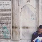 Mission Delhi – Meer Aliza, Hazrat Nizamuddin's Shrine