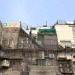City Walk - The Regal Cinema Backside, Central Delhi