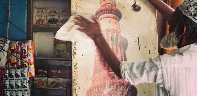 Atget's Corner – 1031-1035, Delhi Photos
