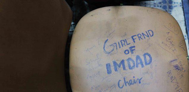City Life - Mirza Ghalib's Love Signs, Ghalib Academy