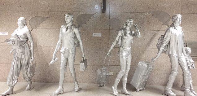 City Hangout - Terminal 3, Indira Gandhi International Airport