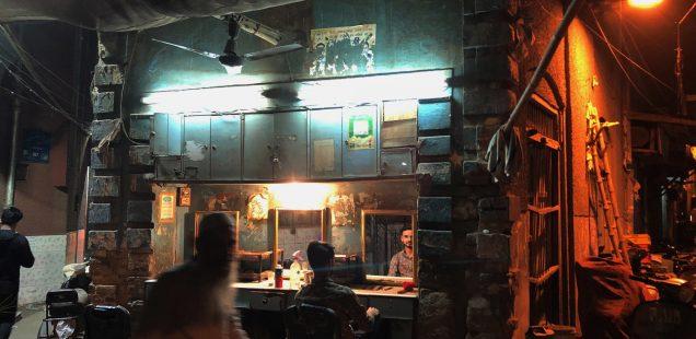 City Hangout - Sajid's Hair-Cutting Salon, Ballimaran