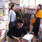 City Landmark - The New Bahrisons Booksellers, Gurgaon