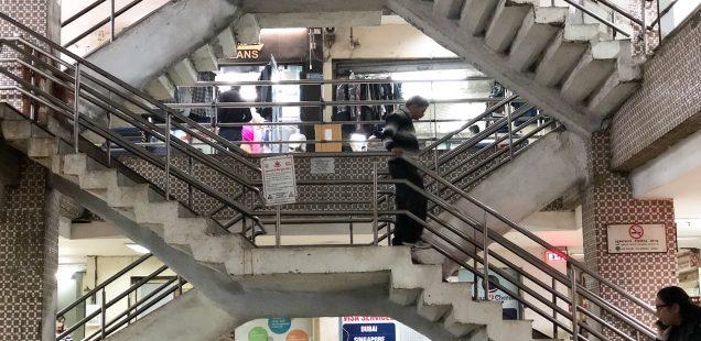 City Hangout - Stamps Corner, Mohan Singh Place Market
