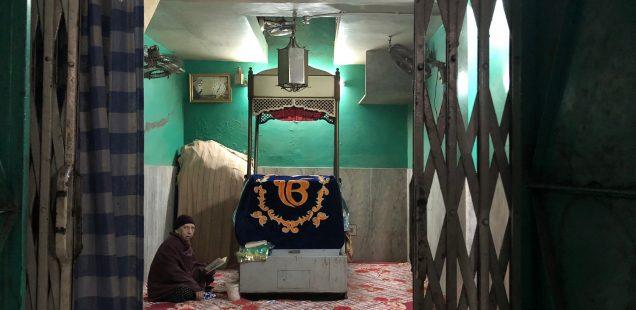 City Faith - Sant Sangh Sabha Gurdwara, Kucha Chalaan