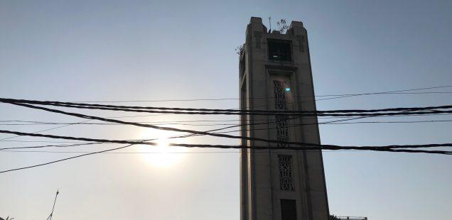 City Landmark - The Forlorn Clock Tower, Sabzi Mandi