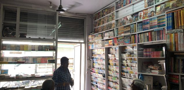 City Hangout - Bihar News Agency, Lakshmi Nagar