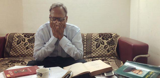 Mission Delhi - Aqil Ahmad, Ghalib Academy