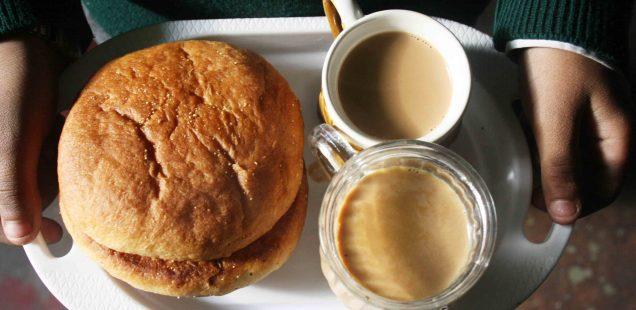 City Food - Gol Paape, Farash Khana