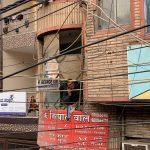 City Walk - Homely Views, Ashram Flyover