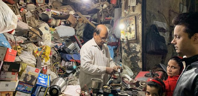 City Landmark - Cheap Electricals, Ganj Meer Khan