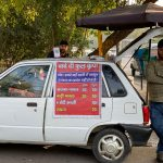 City Food - Manjeet Singh's 'Car-Restaurant', Sham Nath Marg