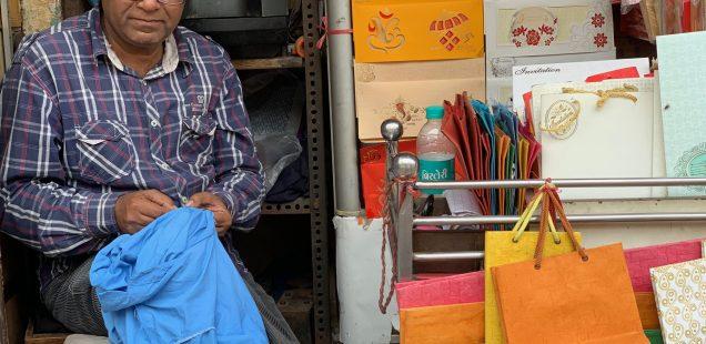 City Landmark - Rafugar Sajid Suhail's Establishment, Chawri Bazaar