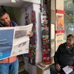 City Landmark - City News Service, Connaught Place