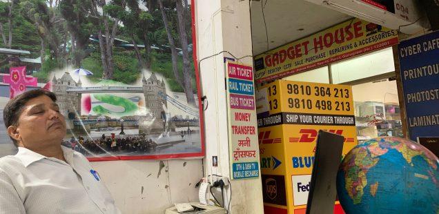 Mission Delhi - Dinesh Kumar, Style Plaza