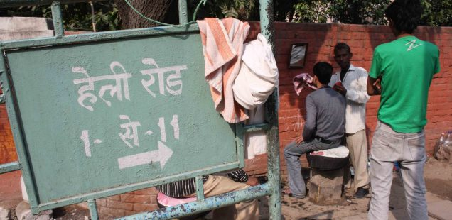 City Walk - Hailey Road, Central Delhi