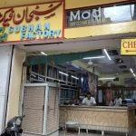 City Landmark - Subhan Factory Dry Cleaners, Old Delhi