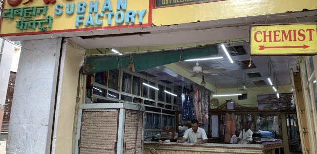 City Landmark - Subhan Factory Dry Cleaners, Old Delhi