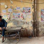 City Walk - Hauz Rani, South Delhi