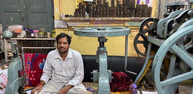 City Landmark - Goldsmith's Workshop, Nai Basti, Gurgaon