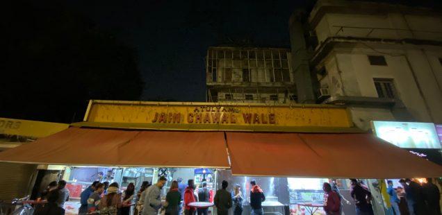 City Walk - 5 am Stroll, Baba Kharak Singh Marg