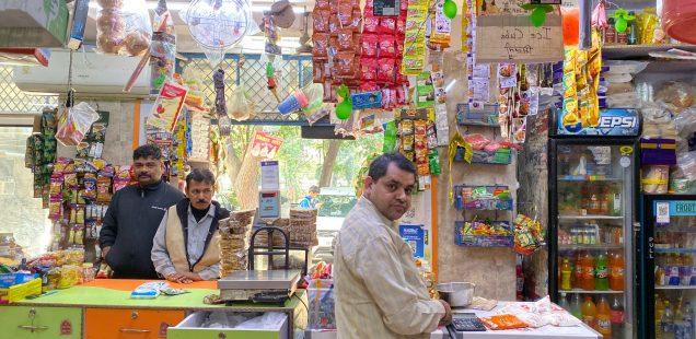City Landmark - Mittal Store, Pragyakunj, Vasundhara