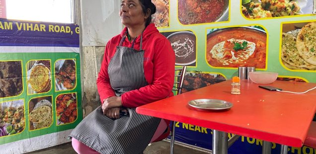 Mission Delhi - Monica Bizira, Sector 5, Gurgaon