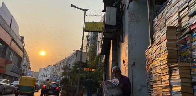 Atget's Corner – 1151-1155, Delhi Photos