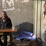 Mission Delhi - Ram Iqbal, Pamposh Enclave