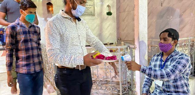 Mission Delhi - Muhammed Shahid Hussain, Hazrat Nizamuddin Auliya's Sufi Shrine