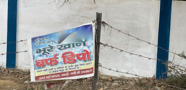 Mission Delhi - Bhure Khan, Sheetla Colony