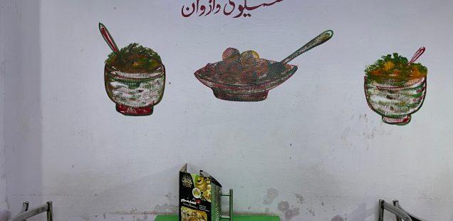 City Food - Shabnam Restaurant, Motor Market