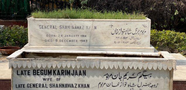 City Monument - General Shah Nawaz Khan's Grave, Old Delhi