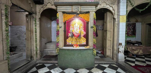City Faith - Hara Mandir, Gali Choori Wallan