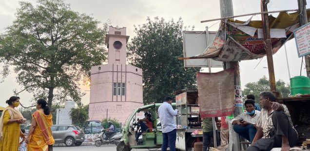 City Landmark - Ghantaghar Clock Tower, Hari Nagar